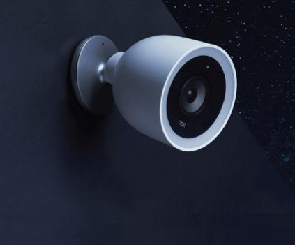 Google Nest presentation image